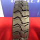 chinese cheap Genco brand quality 12.00r20 Radial Truck Tyres