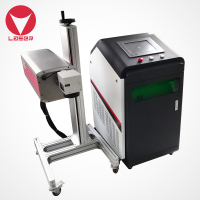 laser marking source 355nm 3W 5W UV laser printing machine