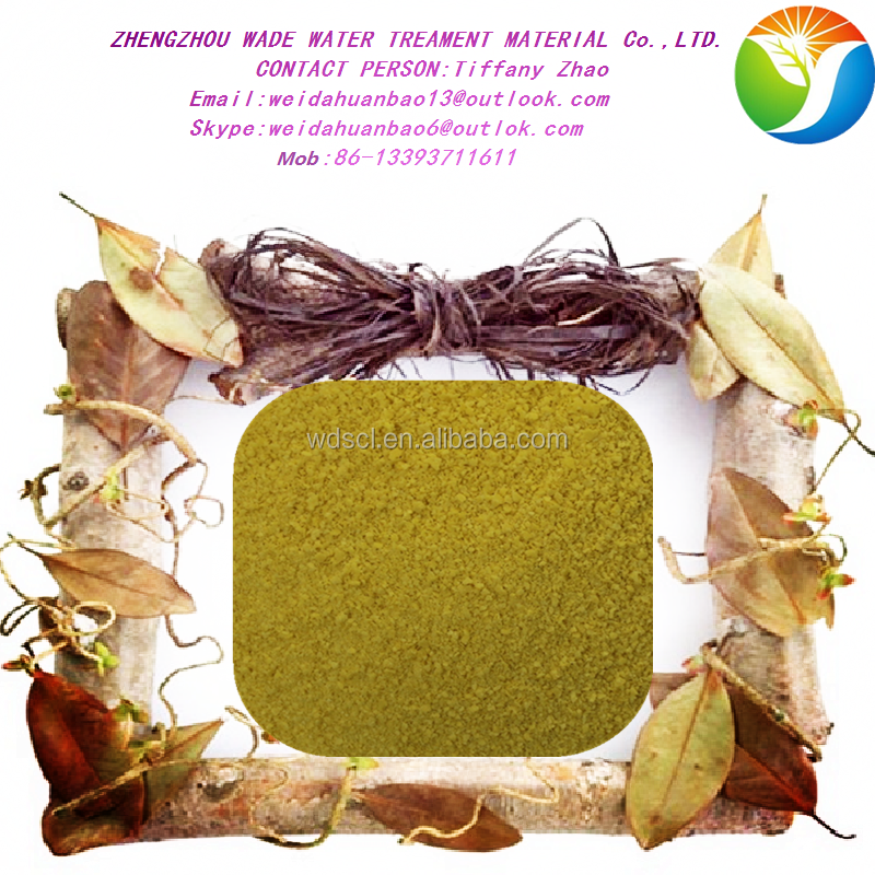 10 years experienced PAC Polyanionic cellulose manufacture best price quick soluble PAC