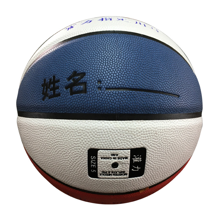 outdoor rubber cheap youth womens basketball