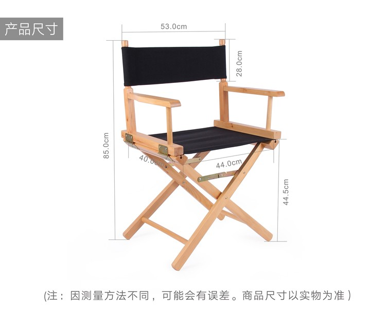 wood folding director chair for make up