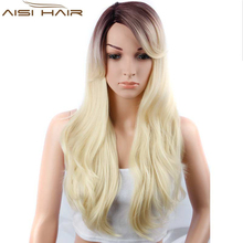 Ombre Brown and Blonde Color Long Regular Natural Wave Synthetic Hair Machine Made Wigs for Women