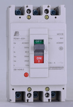 PEOPLE CE/CB/SASO certified RDM1 Series Moulded Case Circuit Breaker (MCCB)