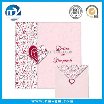 Delicate handmade greeting card example of invitation card from delicate handmade greeting card example of invitation card from factory m4hsunfo