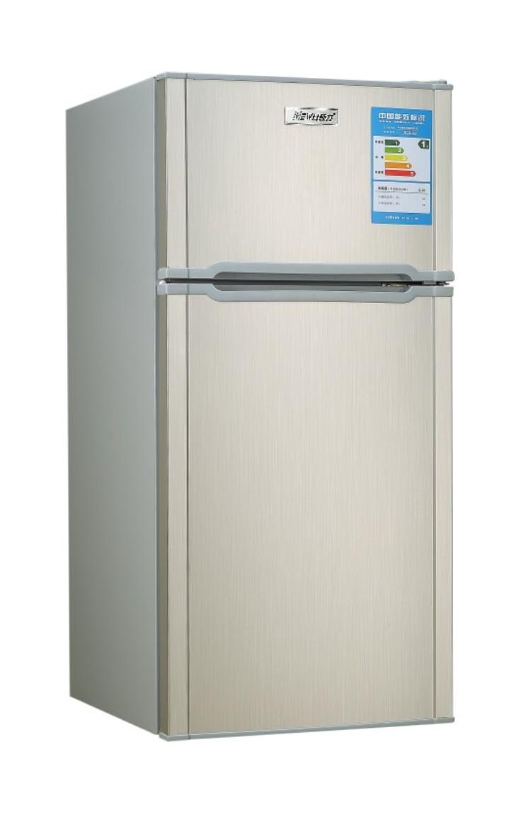 Solar Powered Mini Fridge Bcd 98b Solar Power Mini Fridge Electronic Refrigerator Buy