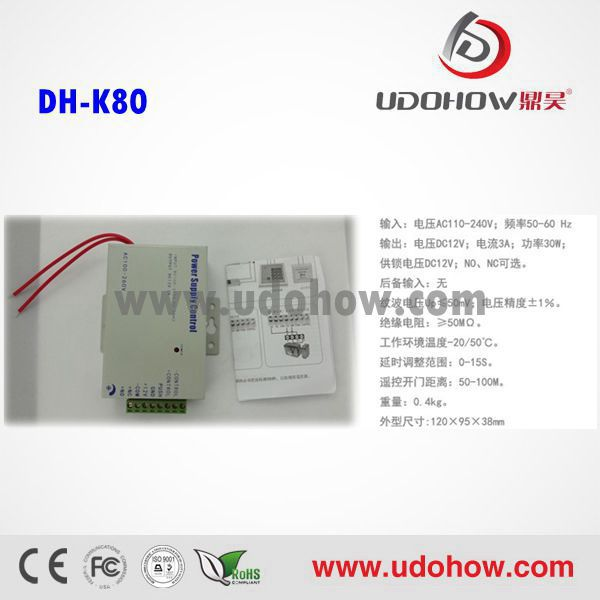 Alibaba express access control power supply 12v