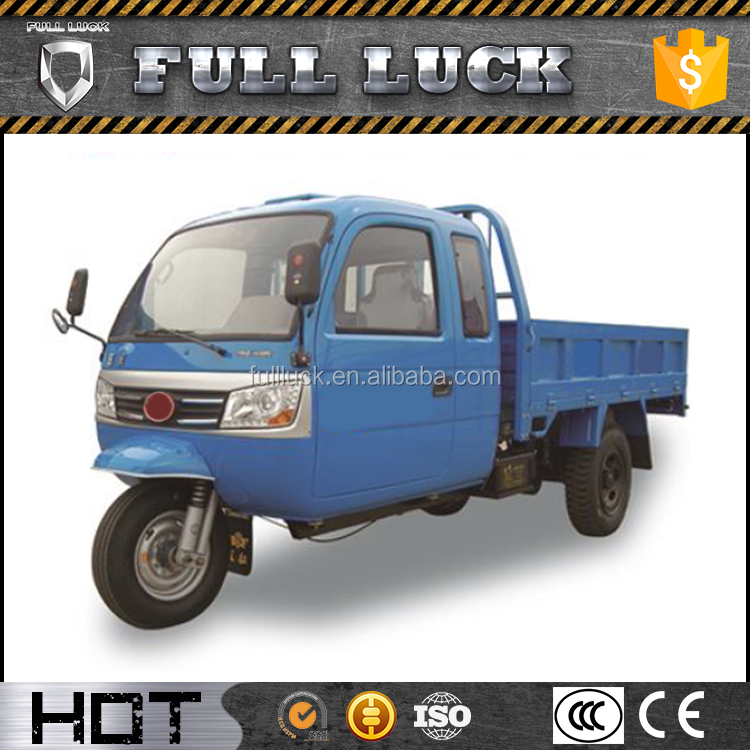 3 wheels mini cargo truck/tricycle with cab for road transportation