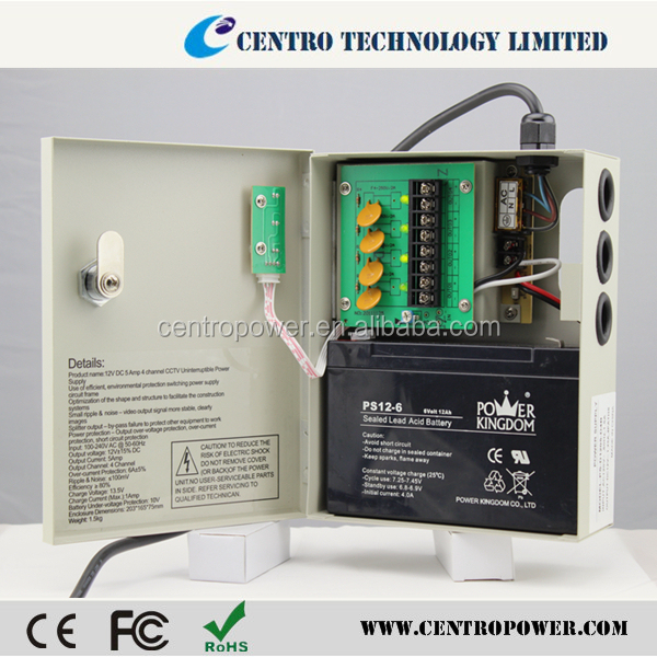 CCTV DC 12V 60W UPS backup type power supply, Switch Power Supply with UL, CE, RoHS Certification