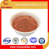 400mesh gas atomzied Pure copper powder use for electrical carbon products