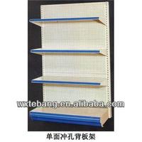 metal furniture/pallet rack/supermarket shelving/equipment