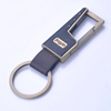 Promotional metal key chains/Leather PU key chains/ cheap metal key chains from China