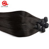/product-detail/private-label-most-popular-machine-weft-price-top-sell-remy-virgin-brazilian-hair-weave-60651691052.html