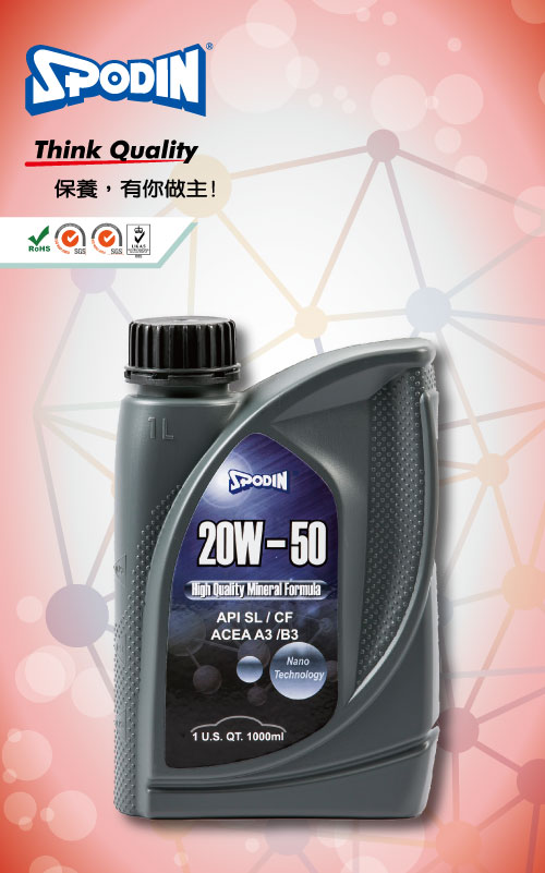 Engine lubricating 20w50 engine oil for engine protection for Buy motor oil wholesale