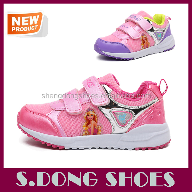 New model fashion baby <strong>shoes</strong> 2017 wholesale