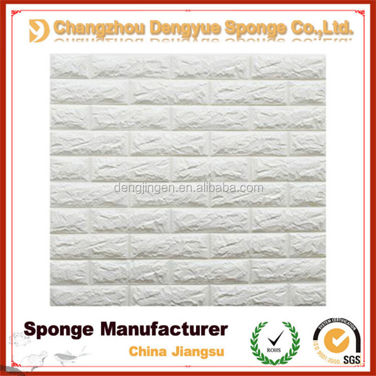 odor-free soundproof textured wall-covering interior decoration embossed 3d wall paper