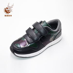Wholesale Children Boys Stylish Sneaker Sport Casual Shoe