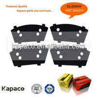 Car disc brake shim for JEEP Brake Pad D1181-8297