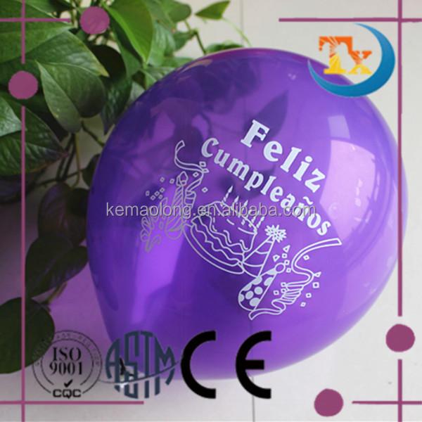 Venta Al Por Mayor Fiestas Cumpleaos Nios Compre Online Los Mejores - Fiestas-cumpleaos-nios