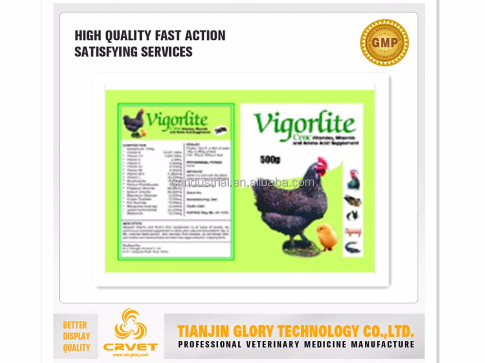 veterinary nutrition medicine poultry gain weight vitamin AD3E premix