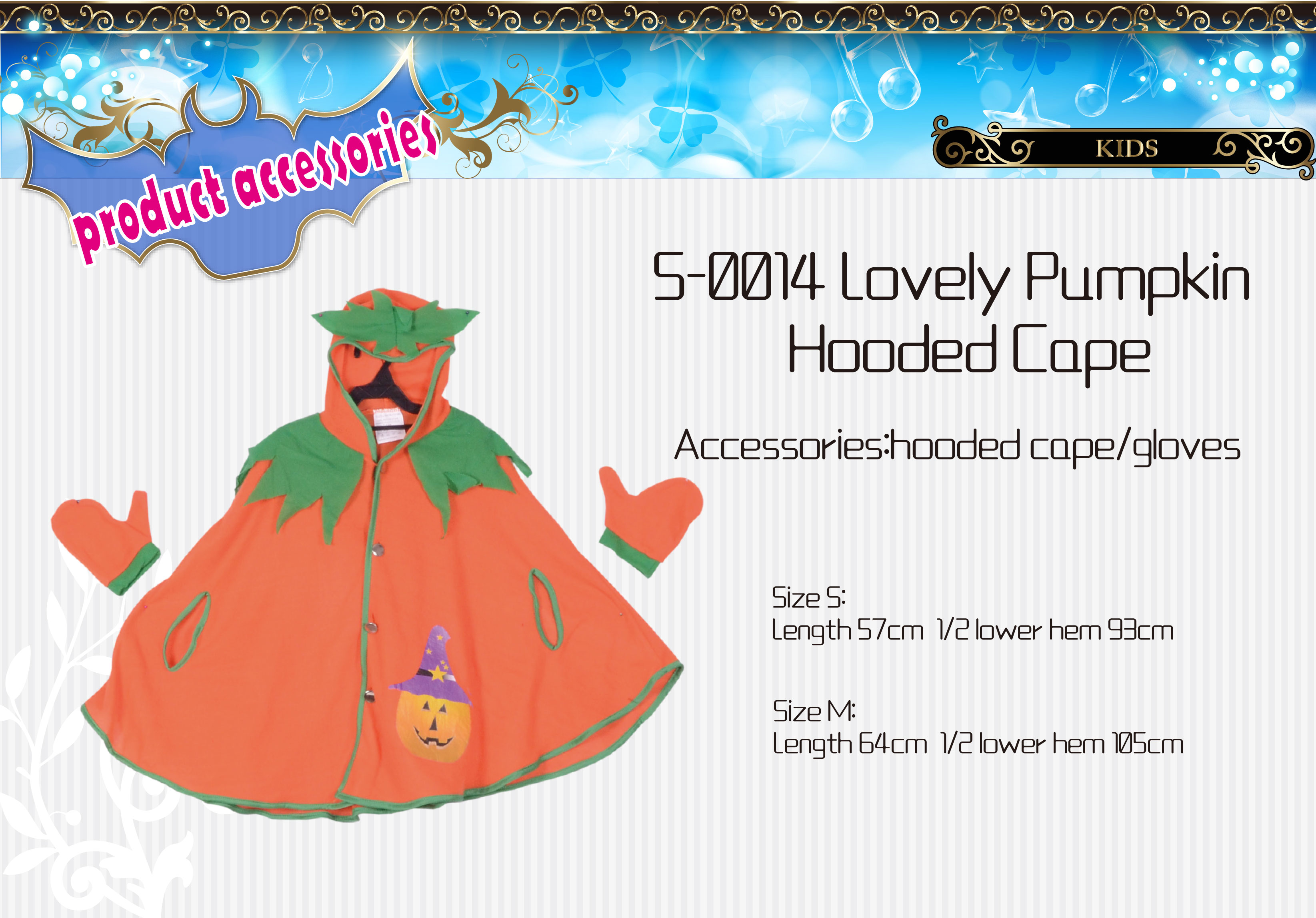 2018 Gift Tower Factory Top Sellers Animal Theme Party Lovely Pumpkin Hooded Cape  For Halloween Carnival Birthday Party Dress