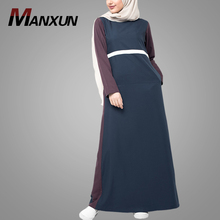 <span class=keywords><strong>Nieuwste</strong></span> Jurk <span class=keywords><strong>Ontwerpen</strong></span> Groothandel Online Abaya <span class=keywords><strong>Jilbab</strong></span> In Pakistan Islamitische Woem Kleding