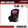 ECE R44/04 baby doll care car seat for group 1+2+3 (9-36kg)