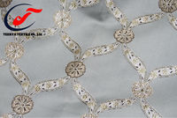 100% polyester brocade sofa fabric TEY790