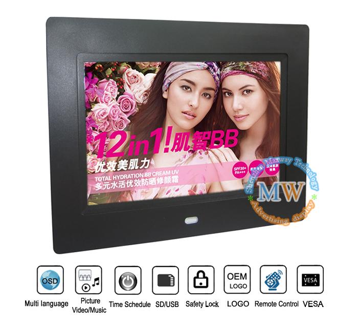 12 V Marco De Fotos Digital 8 Pulgadas - Buy Product on Alibaba.com