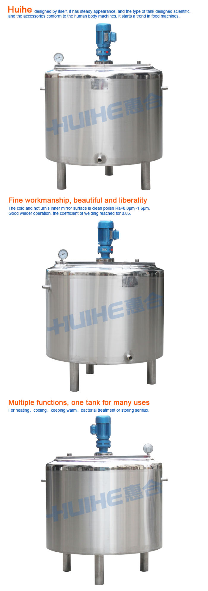 Hh Series Hot And Cold Tanks