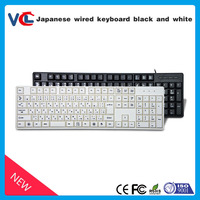 USB Wired Keyboard Korean Keyboard from 11 years factory