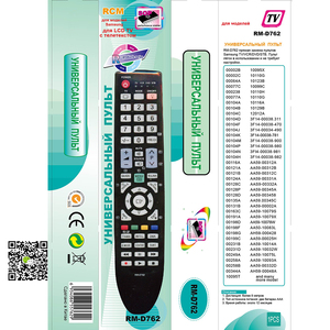 Huayu Lcd Remote Control Wholesale, Control Suppliers - Alibaba