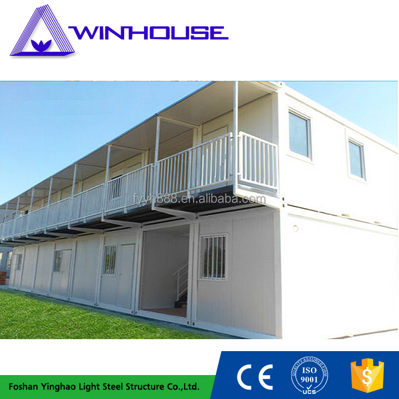 world wind steel multi trading house office container house