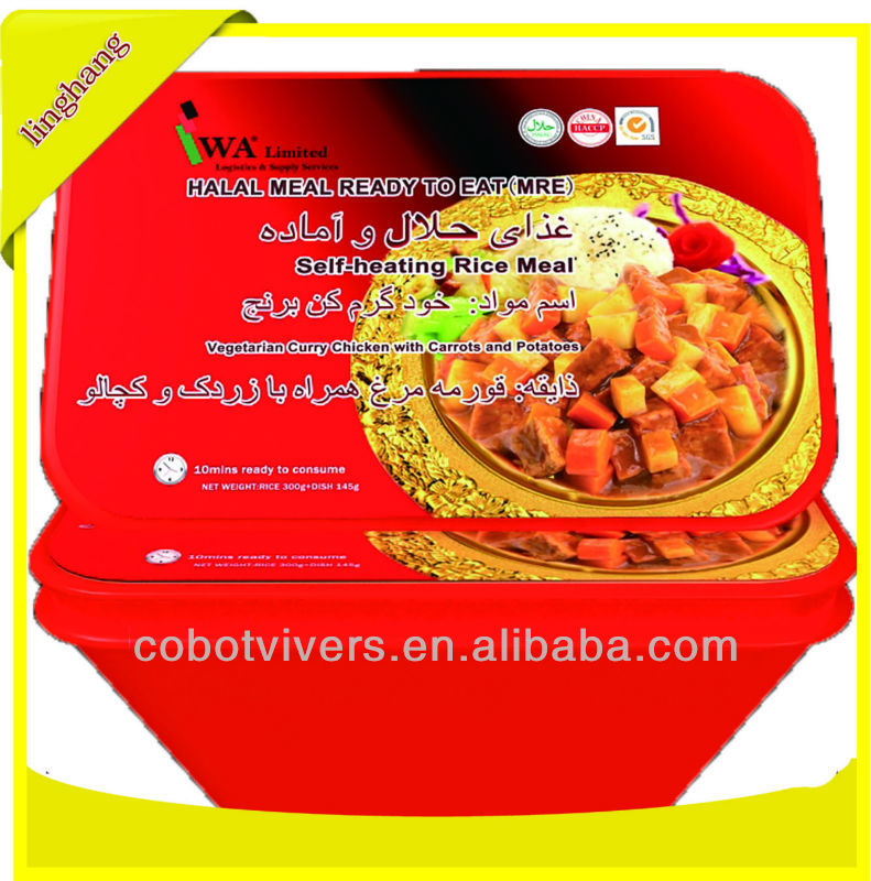 Ready To Eat Foods Halal Instant Quick Cookig Self Heating Rice Meal Buy Ready To Eat Foodshalal Self Heating Riceself Heating Rice Meal Product