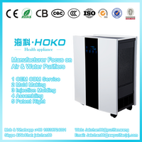 A4002 High quality natural phytoncide air purifier with CE standard