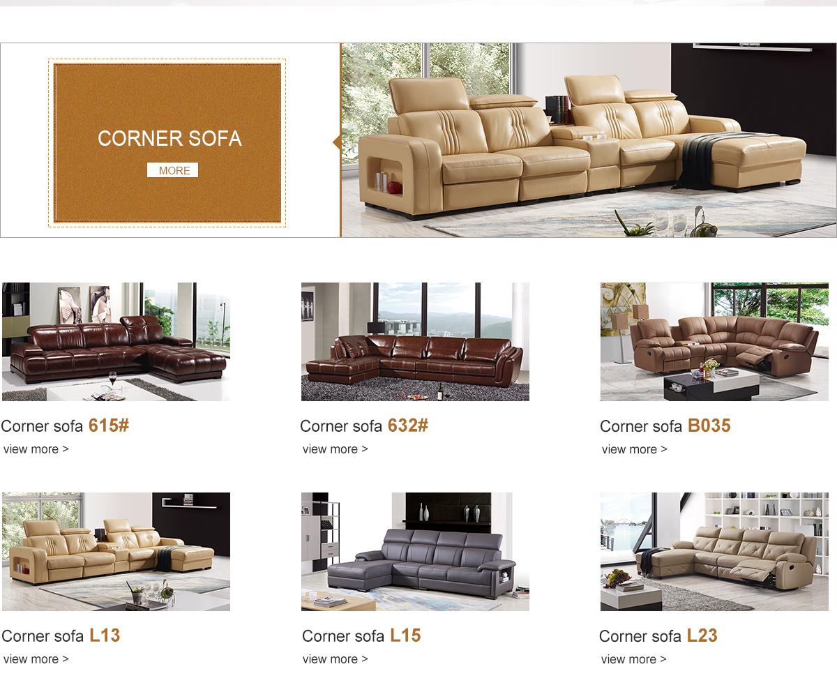 Foshan Shengzhibang Furniture Co., Ltd. - Sofa