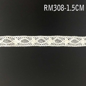 RM308 new fancy floral cotton crotchet lace trim