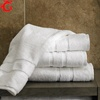 /product-detail/wholesale-100-cotton-dobby-white-hotel-bath-towel-60784460357.html