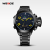 2014 WEIDE Watches Men Luxury Brand Automatic LED Analog Date Week Alarm Sports Japan Quartz Movement