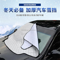 Winter Ice Protection Windshield Snow Cover Magnetic Windscreen Cover for Car and Sun Shade Protector
