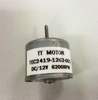 24mm brushless micro dc motor 12v