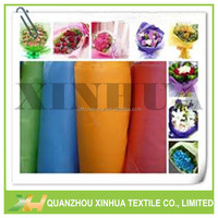 Florist Warp Made From PP Spunbond Nonwoven Fabric Textiles Products