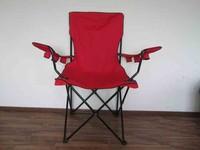 Cheapest outdoor beach chair folding