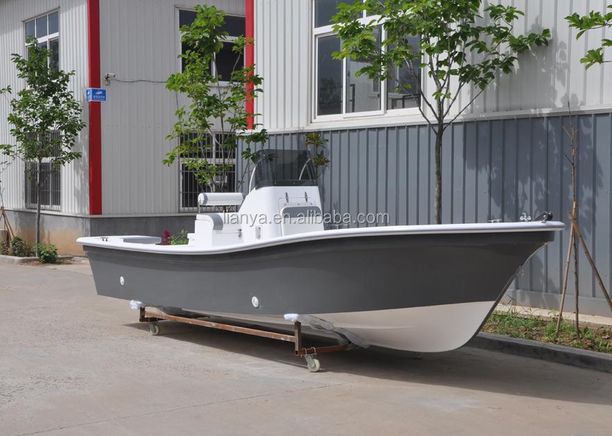 מפואר מרכז קונסולת סירות דייג סירת דיג המקצועי 19 רגליים ליה סירת הצלה GD-97