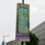 Customized hanging PVC fabric banner full color printing outdoor hanging banner