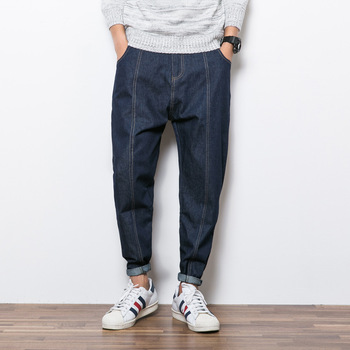 MS70927G Men's slim fit denim harem style pants