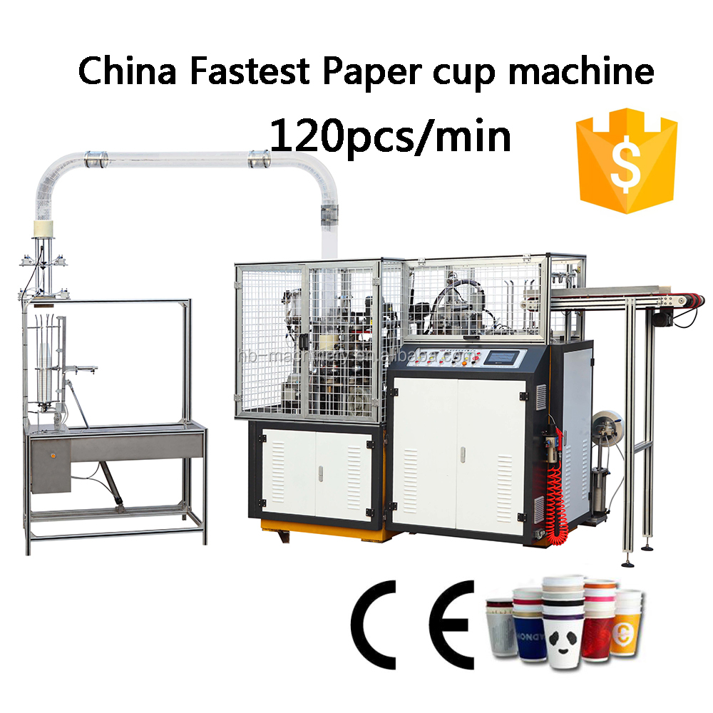 fully automatic disposable paper coffee carton cup making machine(the whole production line)