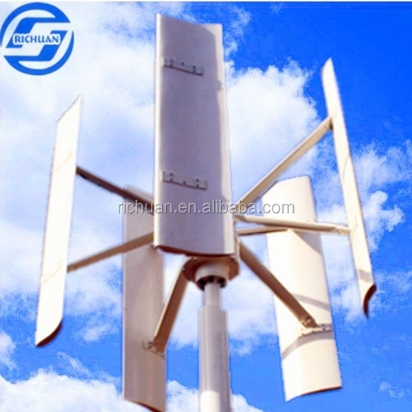 2kw vertical wind turbine generator permanent magnet direct drive 2kw wind generator system