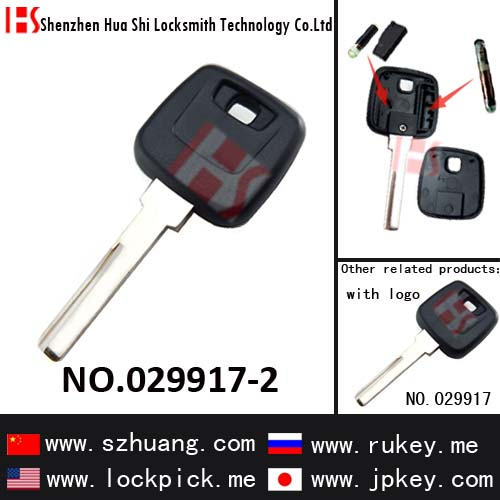 High quality clone transponder key (without logo) for Volv car