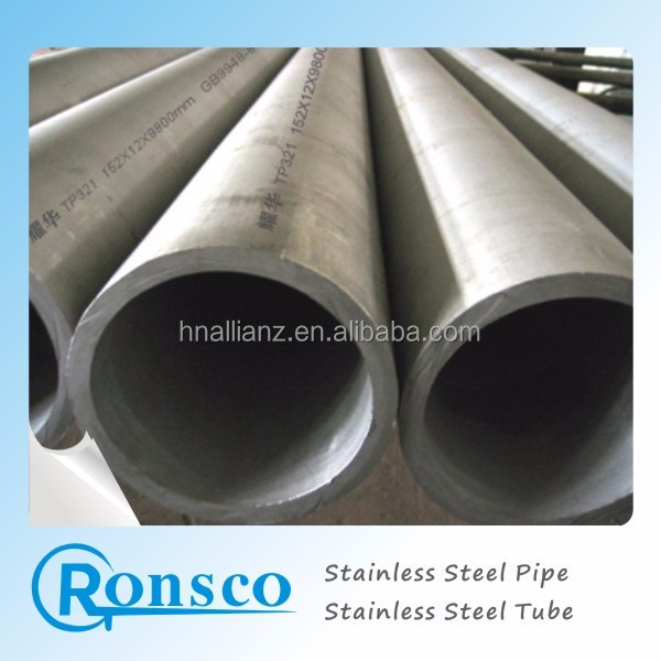 zeron 100 seamless stainless pipe