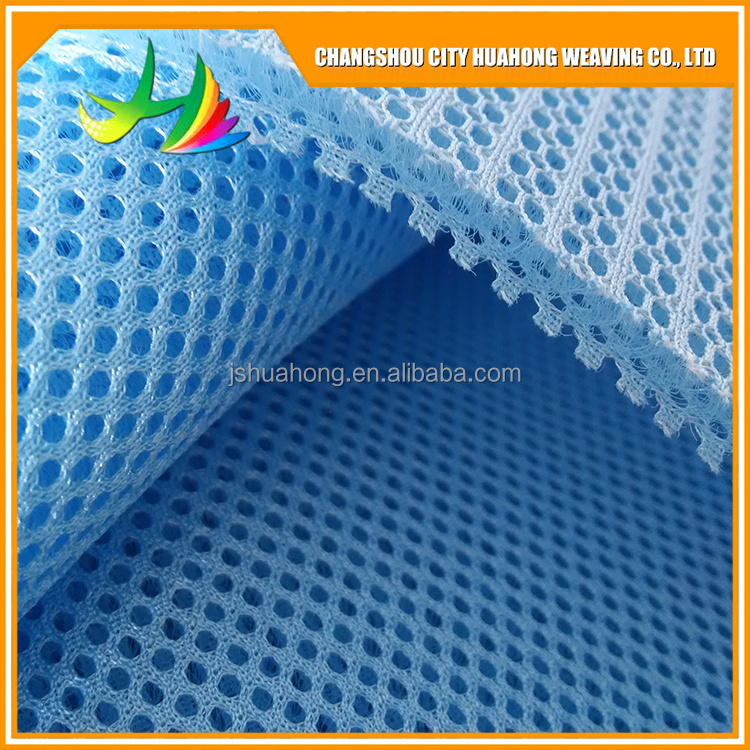 3D air mesh,Baby pillow/Shoes / bags / sofa,3D air fabric for luggage
